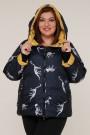 Женская зимняя двухсторонняя куртка 203-122 Динозавр Желтый , большие размеры